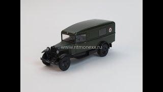 видео Автомобиль ГАЗ-55