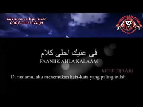 """Lagu Arab Romantis """"Qorib Minni Swaya"""" Lirik Dan Arti"""