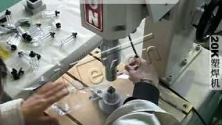 ultrasonic plastic welding machine plastic bonding machine
