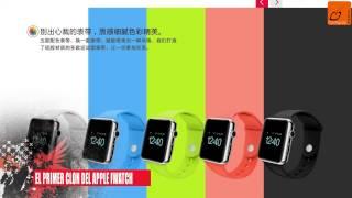 AiWatch, clon chino del Apple Watch que sólo cuesta 50 euros