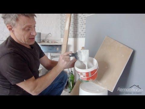 видео: Фактурная шпаклевка своими руками! Способ сэкономить деньги.