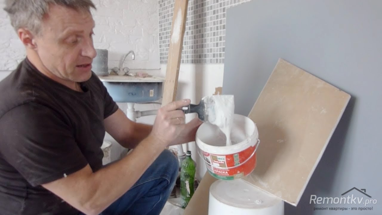 Левкас стен своими руками видео фото 320