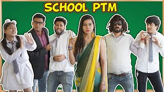 School PTM | BakLol Video | VMate