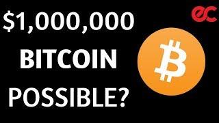Bitcoin будет стоить 1 миллион долларов. Как заработать Биткоины.