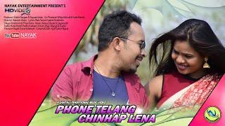New santali traditional music video2020 -phone talang chinhap presents by-nayak entertainments producer-shisir sarjom & raysen kisku co-producer-mirja marndi...