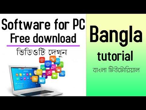 Free software download for PC Bangla Tutorials 2019 thumbnail