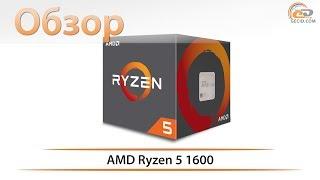 Обзор процессора AMD Ryzen 5 1600: правильная реинкарнация 6-ядерника