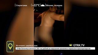 Мобильный репортёр - 24.07.17