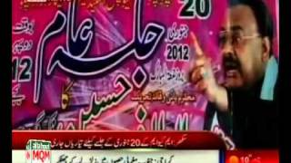 Preparation of MQM's Sukkur Convention of 20th January 2012
