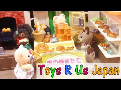 TOKYO JAPAN TOYS R US TOUR And TOY HUNTING! Miniatures, Tsum Tsums, Sylvanian Family