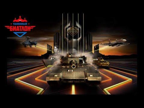 Игры про Армию - все жанры флеш игр -