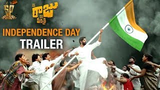 Nene Raju Nene Mantri Movie Latest Independence Day Trailer | Rana | Kajal Aggarwal | Catherine