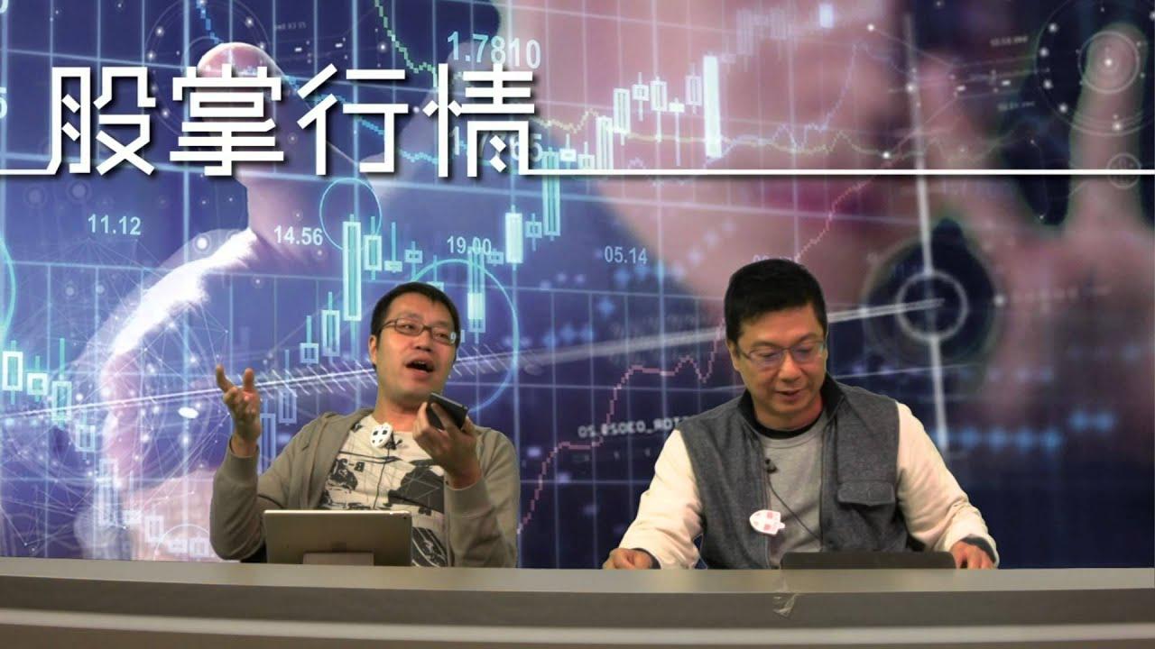 中信證券(6030)國泰君安(1788)遭殃 / 電能(6)長建(1038)合併失敗 ...