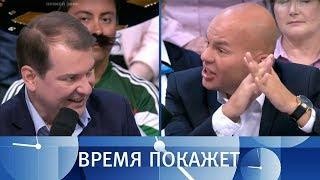 Российский Крым. Время покажет. Выпуск от 15.06.2018