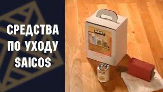 видео Напольные покрытия Qucik-Step от официального дилера в Санкт-Петербурге