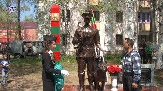 Открытие памятника пограничникам 28 мая 2018.