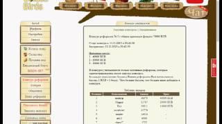 💲 Заработок От 35 000 Рублей в Месяц 👍 БЕЗ ВЛОЖЕНИЙ 👍 на Bounty ( AirDrops) ☄
