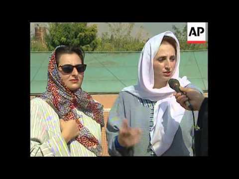 Iran - Measures to encourage women in sport