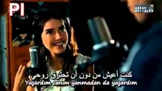 اغنية كائنات و جان مترجمة للعربية