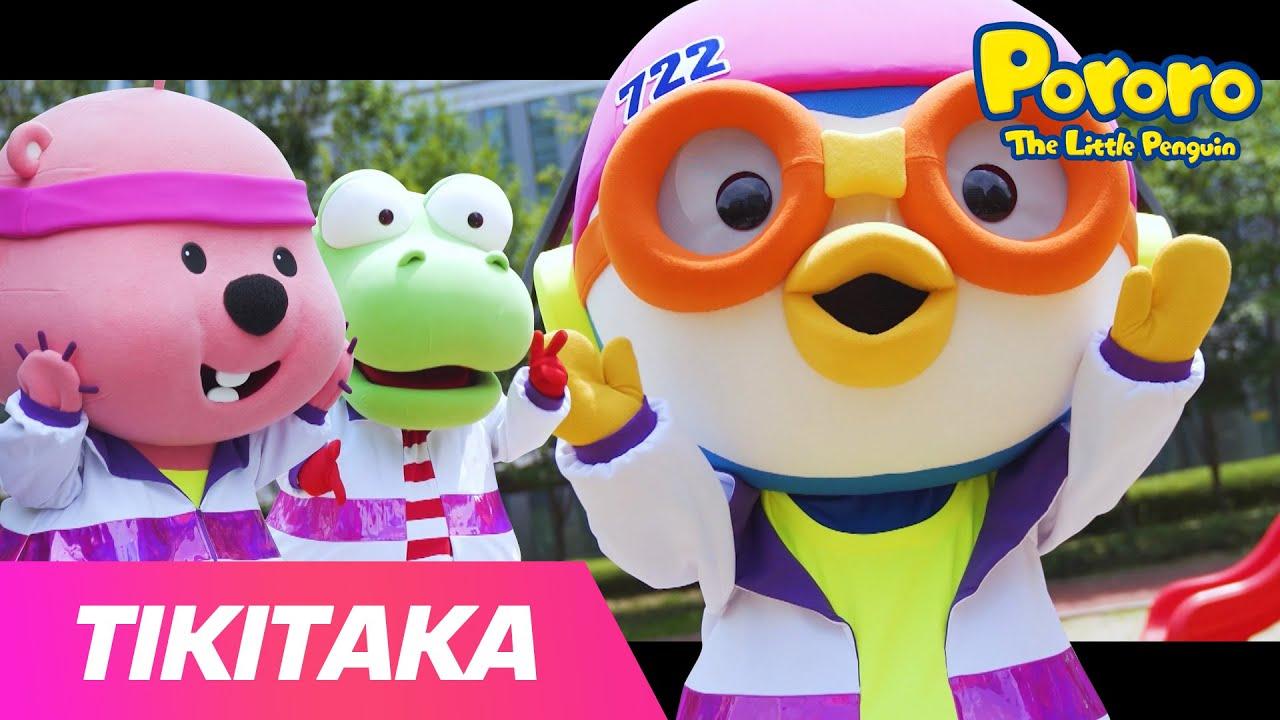 TIKI TAKA 🏓🏓🏓 (Doll mask Ver.) | for kids | Kids songs | Banana Chacha2