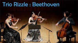 Trio Rizzle[トリオ・リズル]毛利文香(ヴァイオリン)&田原綾子(ヴィオラ)&笹沼 樹(チェロ)