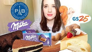 SWEETNESS OVERLOAD 🍰 CAKES, CHOCOLATE & BREAD MUKBANG 🍫디저트 먹방
