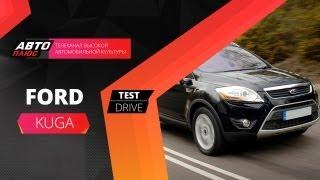 Тест-драйв Ford Kuga Автомат (Наши тесты)(Присоединяйтесь к АВТО ПЛЮС: Сайт: http://www.autoplustv.ru Вконтакте: http://vk.com/autoplustv Facebook: http://www.facebook.com/autoplustv., 2011-11-21T14:20:35.000Z)