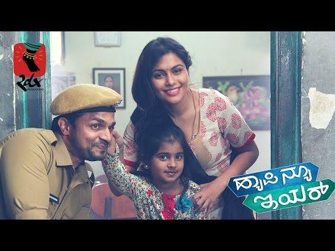 Happy New Year - Adda Bidde Madesa | Official Lyric Video | Raghu Dixit