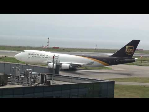 United Parcel Service - UPS Boeing 747-400F - Kansai International Airport -