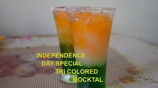 Tri-Colored Welcome Drinks | Independence day Special Drink | How to make Tri Color Mock tail