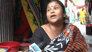 Suffering Prostitution Tangail