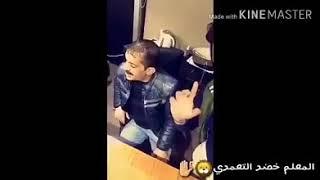 المعلم خضر التعمري هرم عمان