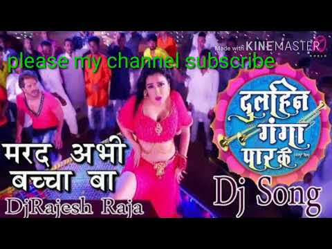 Marad Abhi Bacha Ba (dulhan Ganga Paar Ke) Your Blogger Suraj