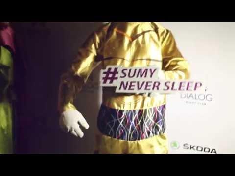 Ночной Клуб DIALOG - 12.09 SUMY NEVER SLEEP