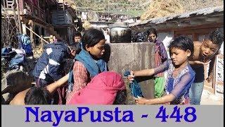 NayaPusta - 448