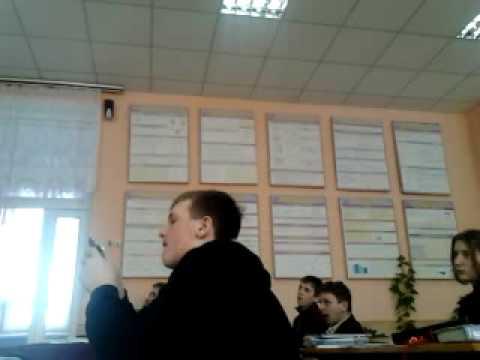 Скукота на уроке