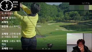 골프장 캐디가 보고 경악한 영상! 현실 골프는 전혀 다…