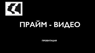 DECENTURION  Профсоюз граждан Децентуриона  ПРЕЗЕНТАЦИЯ