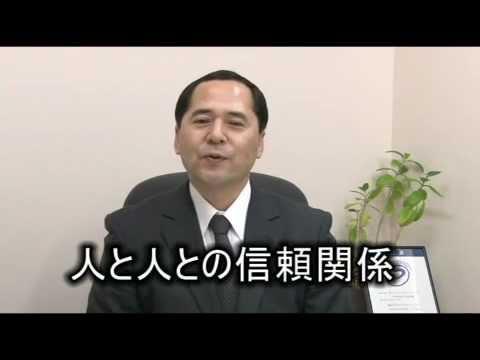 株式会社メディカルトラストの会社紹介1