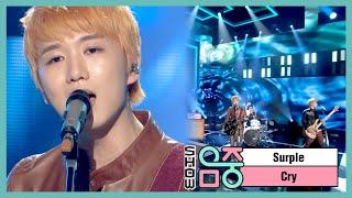 [쇼! 음악중심] 써플 -펑펑 (Surple -Cry) 20200509