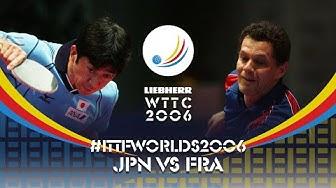 🇯🇵 Japan VS France 🇫🇷 | #ITTFSmashBack #ITTFWorlds2006