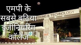 Top 10 best government Engineering college Mp Full Detail