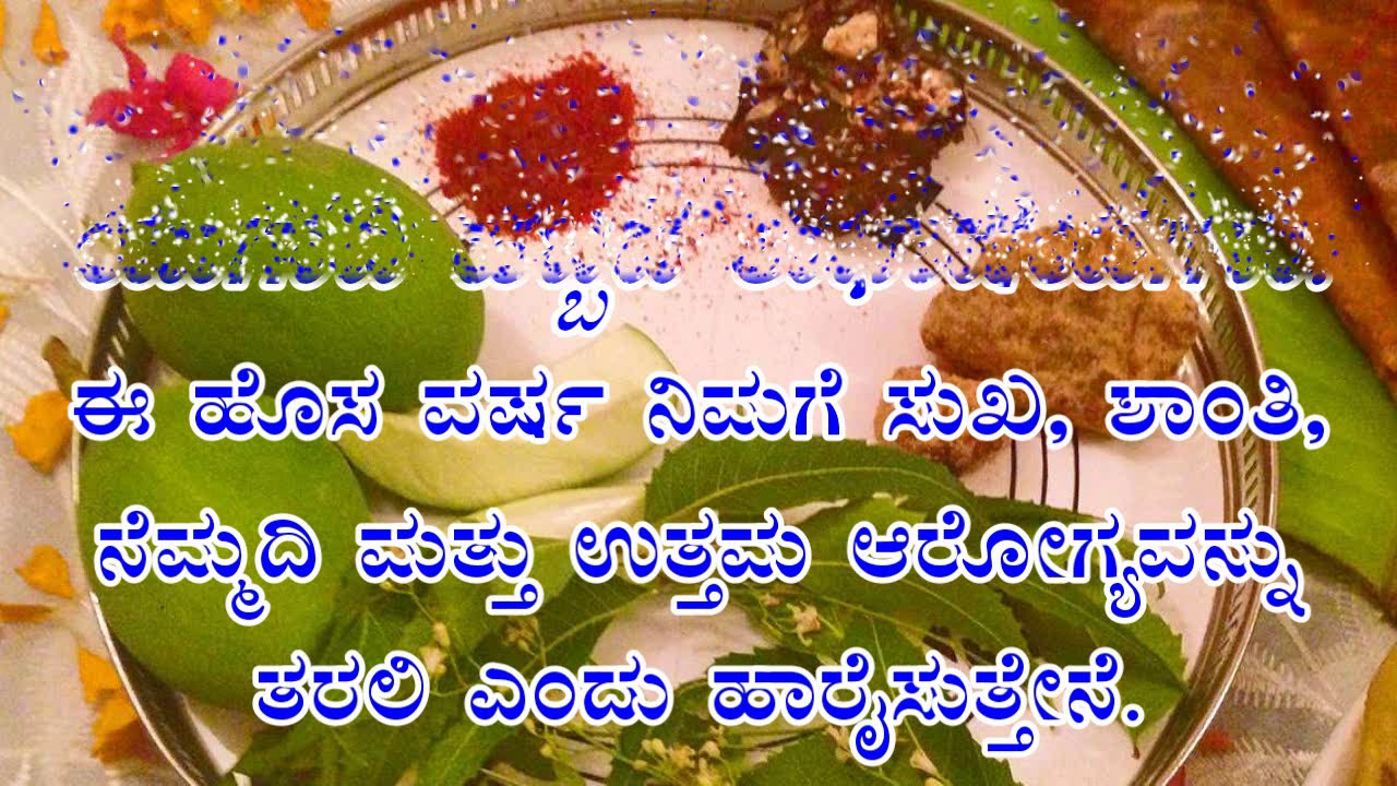 Happy Ugadi to You & Your Family to all my dear Youtube friends