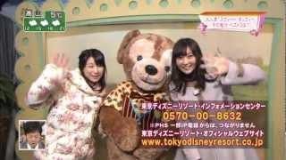 "Wada Ayaka y Fukuda Kanon en "" Hanasaka Disney "" - 25/02/12."