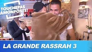 La Grande Rassrah 3 : Hatem Ben Arfa découvre le piège de Cyril Hanouna ! (Partie 2)