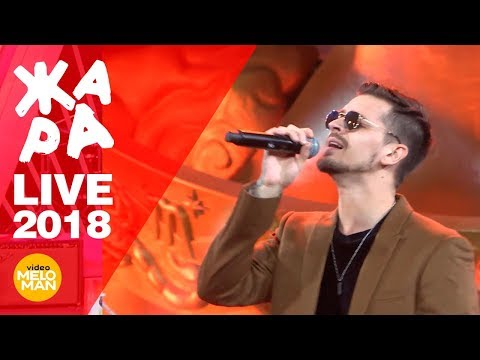 Миша Марвин - Ненавижу (ЖАРА, Live 2018)