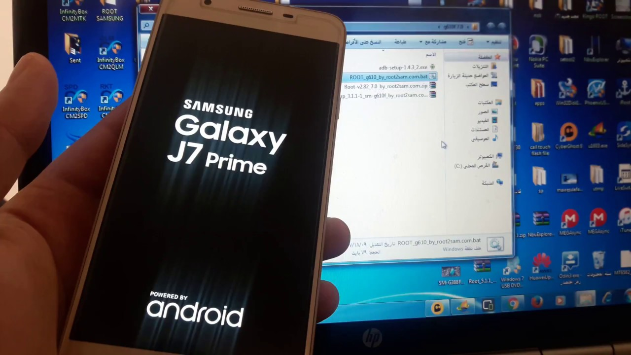 HOW TO ROOT SAMSUNG J7 PRIME SM-G610F /M/Y 7 0 nougat BY ROOT2SAM