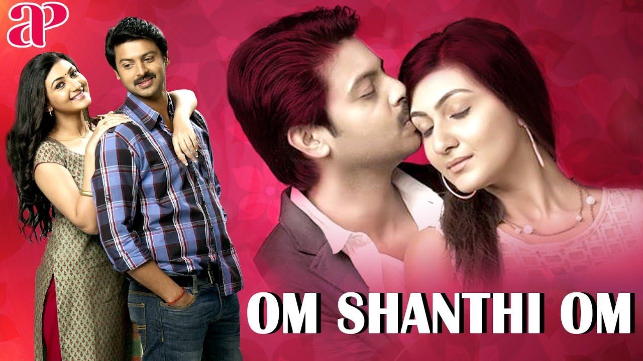 Download Om Shanthi Om Tamil Full Movie | Srikanth | Neelam Upadhyaya | Tamil Hit Movies | AP International