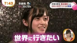 マジ天使!美少女の橋本環奈(Hashimoto Kanna)のめちゃくちゃ可愛い画像...