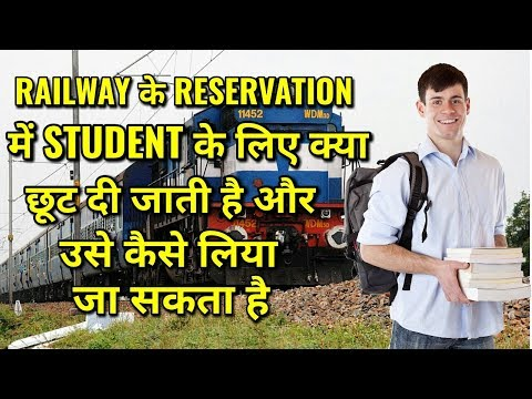 Students Quota And Concession In Railway